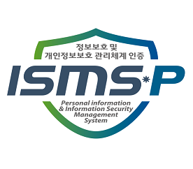 ISMS-P 인증심사원 자격 대비 과정