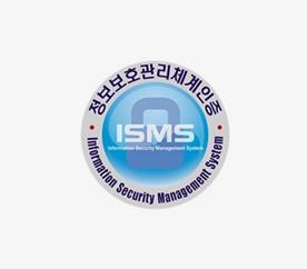 ISMS 인증심사 평가원 자격 대비 과정