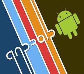 안드로이드로 모바일 커머스 앱 만들기(쿠팡 UI 따라하기)